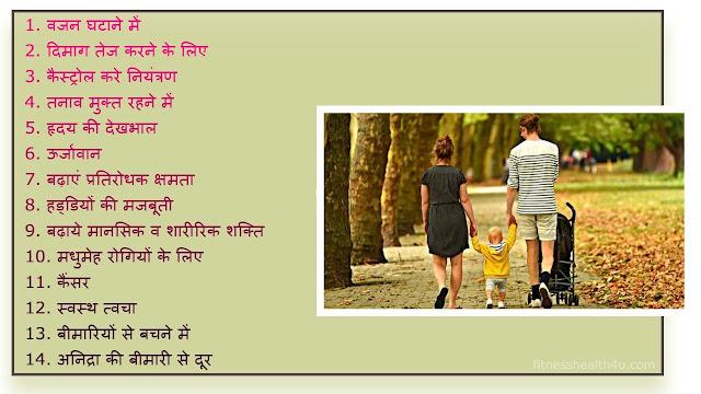 प्रातः काल (मॉर्निंग वॉक) की सैर के 14 फायदे | benefits of morning walk in hindi