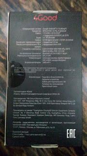 Смартфон 4Good S450m 4G. Технические характеристики.