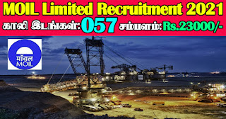 MOIL Limited Recruitment 2021 46 Mine Mate Posts