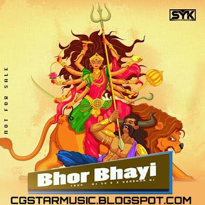 Bhor Bhayi Lyrics Trap Mix Devotional Song DJ SYK X VANDANA DJ DJ SYK