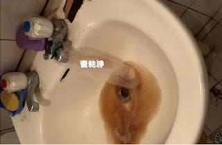 清洗水管, 水管清洗, 洗水管, 熱水忽冷忽熱