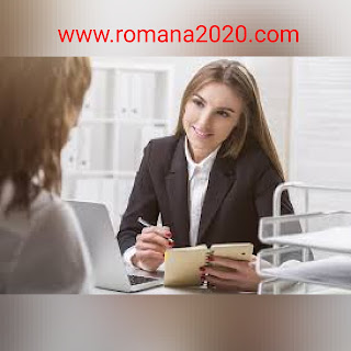 اعلان الوظيفة توظيف في البلديات و الجماعات و مجالس الجهة الوظيفة العمومية 2020