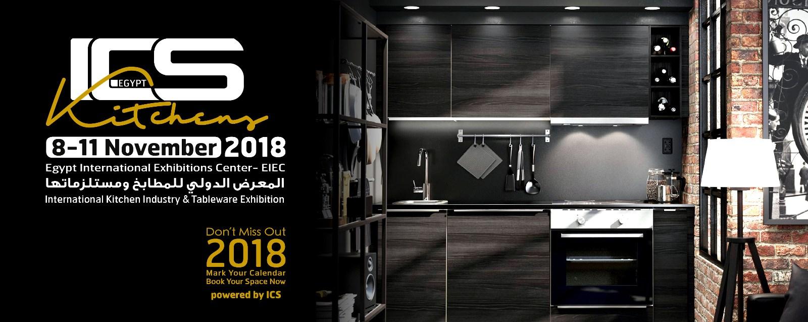 معرض السيراميك  ICS من 8 حتى 11 نوفمبر 2018 بمركز مصر للمعارض الدولية التجمع الخامس