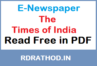 The Times of India E-Newspaper of India | Read e paper Free News in English Language on Your Mobile @ ePapers-daily