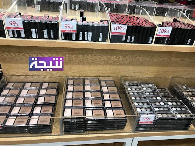 صور وعنوان متجر miniso اليابانى فى مصر