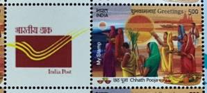 My-Stamp-on-Chhath-Puja