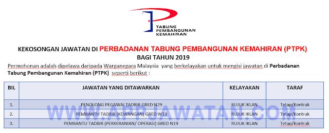 Jawatan Kosong Terkini Di Perbadanan Tabung Pembangunan Kemahiran Ptpk Appjawatan Malaysia