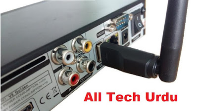 USB WIFI FOR DIGITAL SATELLITE RECEIVER PC COMPUTER AND LAPTOP ONLINE BUY