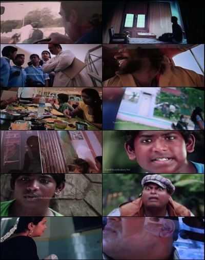azhagu-kutti-chellam-movie-download-online-tamil-movie-dvdscr-300mb-free-ull-movie-download-700mb
