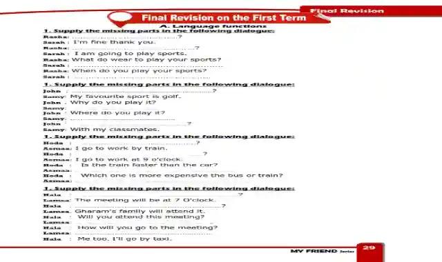 اقوى مذكرة مراجعة نهائية بالاجابات لمنهج English Zone 5 انجليش زون الصف الخامس الابتدائى الترم الاول