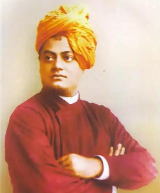 स्वामी विवेकानंद का इतिहास   Swami Vivekananda History In Hindi