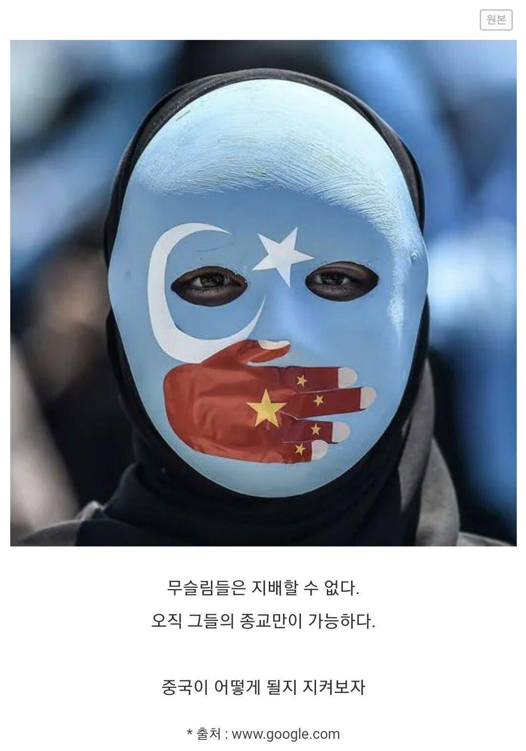 미국의 아프가니스탄 철수로 중국이 긴장하는 이유