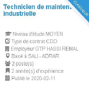 مسابقات التوظيف ولاية أدرار عرض توظيف ل 2 مناصب شغل Technicien de maintenance industrielle