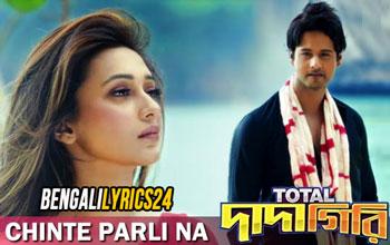 CHINTE PARLI NA Lyrics - Total Dadagiri | Jeet Gannguli, Yash, Mimi