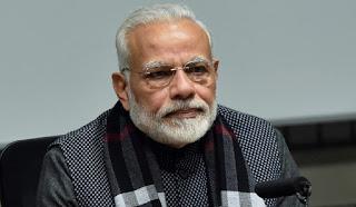 Mizoram BJP Narendra Modi