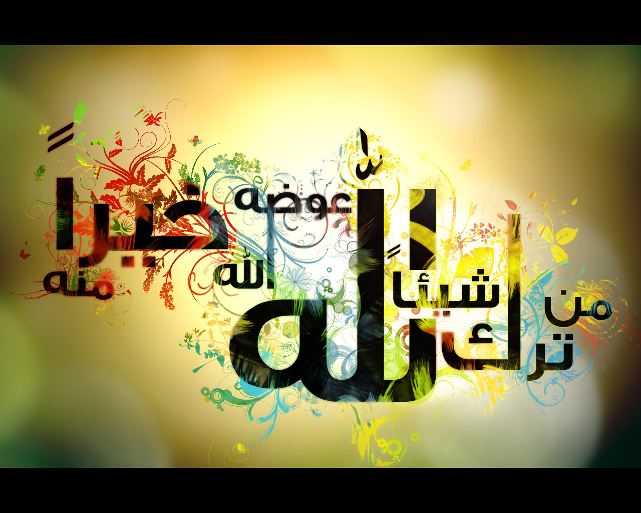 Allah Wallpaper Desktop 3d Wallpaper Kaligrafi