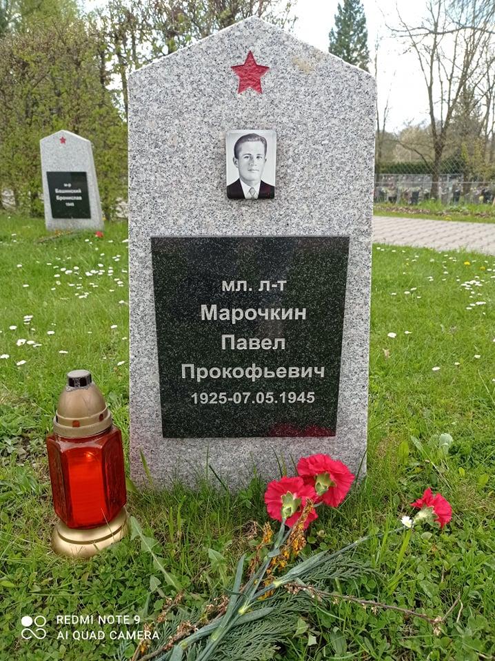 Памятник на могиле младшего лейтенанта Марочкина Павла Прокофьевича на военном мемориальном кладбище в г. Фридек-Мистек