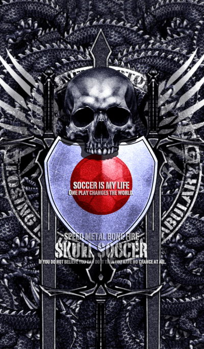 Skull Soccer Land of the Rising Sun 2