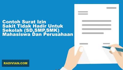 Cara buat Surat Sakit, Radivian.com