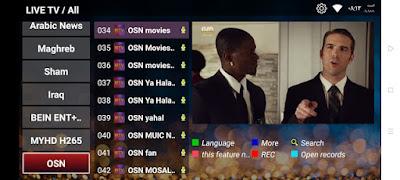 تحميل تطبيق GOGO tto tv للاندرويد مجانا
