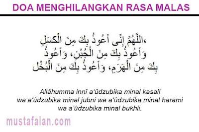 doa menghilangkan rasa malas