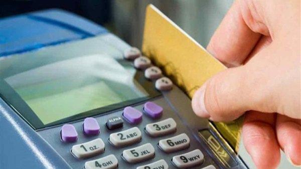 بشرى سارة للمواطنين بشأن بطاقات التموين.
