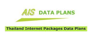 AIS Thailand Internet Packages Data Plans