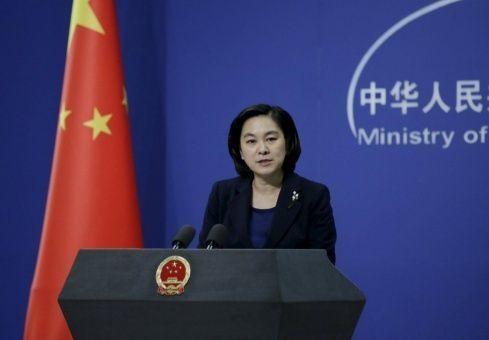 China: Retiro de EE.UU. del pacto contra armas nucleares es un error