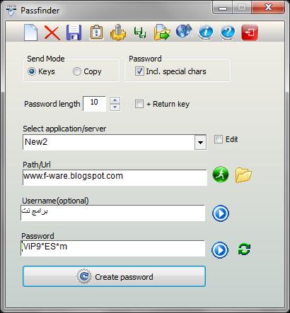 تحميل برنامج إدارة كلمات المرور على الكمبيوتر Passfinder