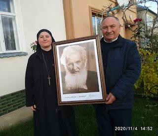 С. Марія Зарваницька з батьком Любомиром