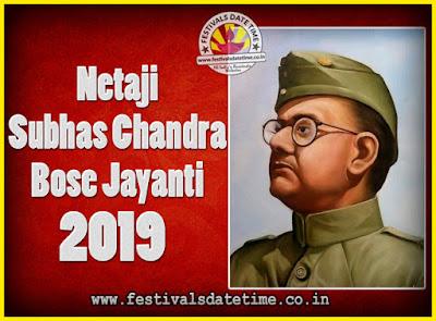 2019 Netaji Subhas Chandra Bose Jayanti