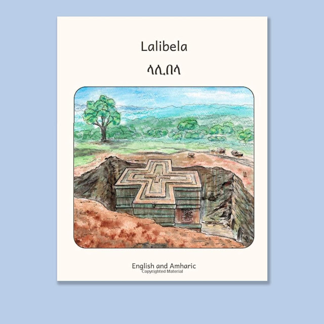 Lalibela Book for Children Cover by the artist Irina Sztukowski