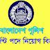 Job On Bangladesh Police