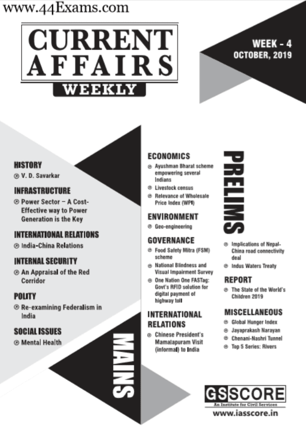 GS-Score-Current-Affairs-Week-4-October-2019-For-UPSC-Exam-PDF-Book