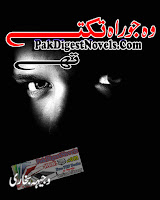 Woh Jo Raah Takte Thay (Complete Novel) By Wajeeha Bukhari Free Download Pdf