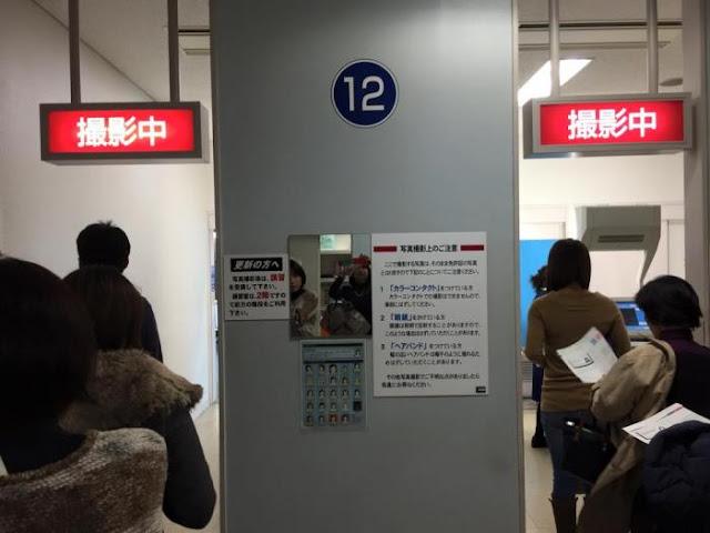 Hal Unik di Jepang, Harus Dengarkan Ceramah Hingga Se-Jam Saat Perpanjangan SIM