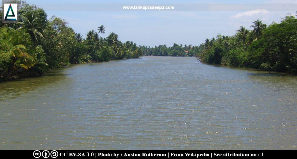 Nilwala Ganga River