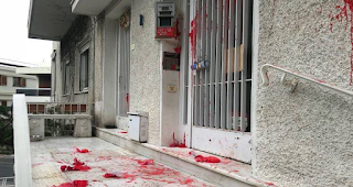 Ανάληψη ευθύνης για την επίθεση στο σπίτι του Μίκη Θεοδωράκη