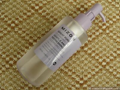 Гидрофильное масло Mizon, Great Pure Cleansing Oil