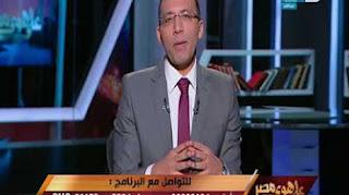 برنامج على هوى مصر حلقة الاربعاء 18-1-2017