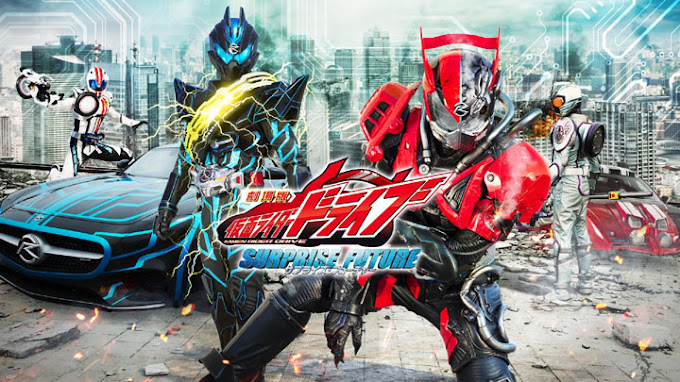 Kamen Rider Drive The Movie: Surprise Future Subtitle Indonesia