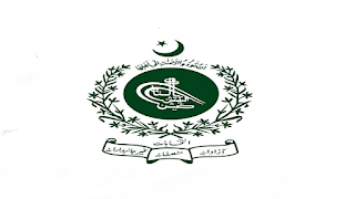 Election Commission of Pakistan (ECP) Jobs 2021 in Pakistan