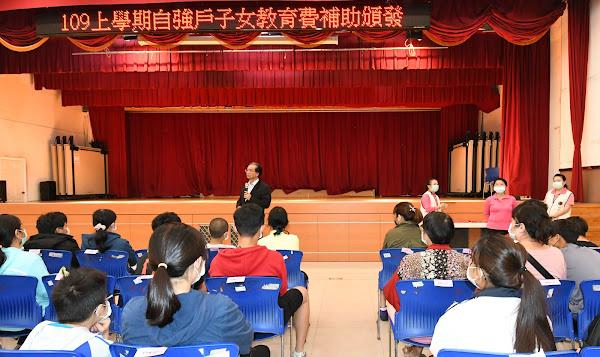 彰市低收入戶子女教育補助 林世賢勉勵有願力並勤奮