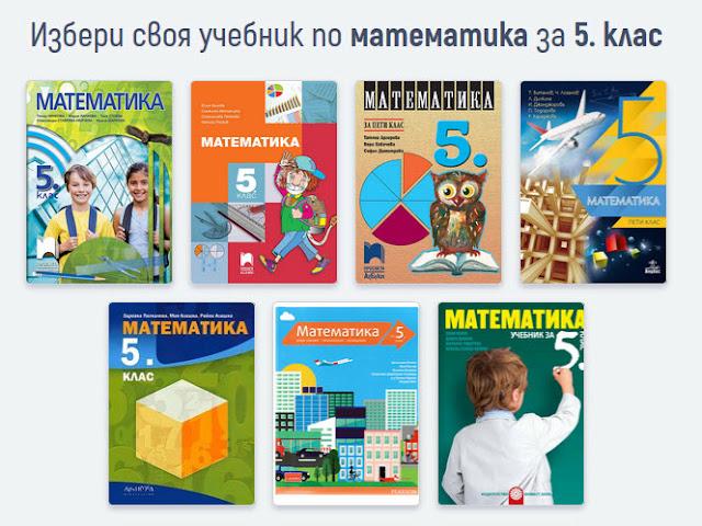libros de Matemáticas de 5º