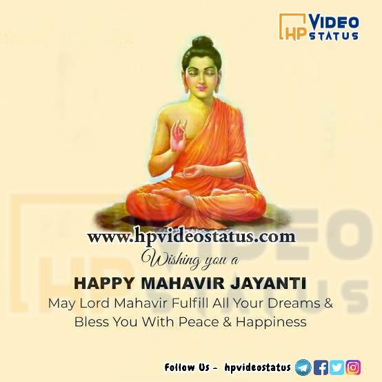 Mahavir Jayanti 2021 Wishes | Happy Mahavir Jayanti Quotes | Mahavir Jayanti Status Video