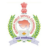GPSC Police Inspector (Unarmed), Class-2 Final Answer Key 2021