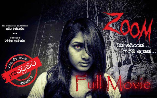 Zoom Sinhala Full Movie Download In HD