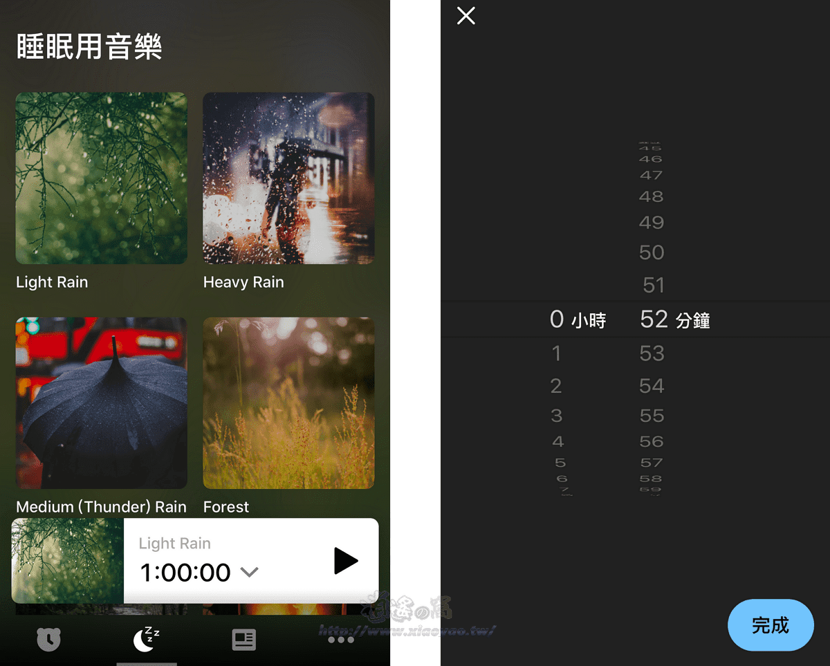 Alarmy 強迫自己清醒的鬧鐘 App