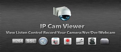 تحميل تطبيق IP Cam Viewer Pro النسخة المدفوعة مجانا للاندرويد