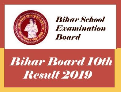 Bihar Board 10th Result 2019, Check BSEB Matric Result 2019